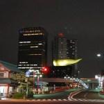 Flamme d'Or de Philippe Starck en Tokio