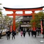 Fotos del Fushimi Inari de Kioto, torii de entrada
