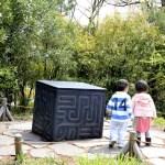 Fotos del Museo Ghibli de Mitaka, Oriol y niñas de espaldas