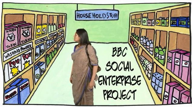 BBC Social Enterprise Project