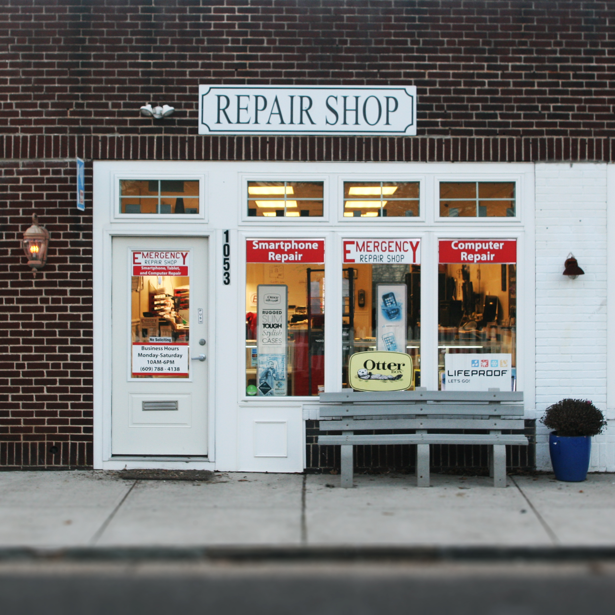Repair Shop Emergency Repair Shop Ers Technology Support And Service