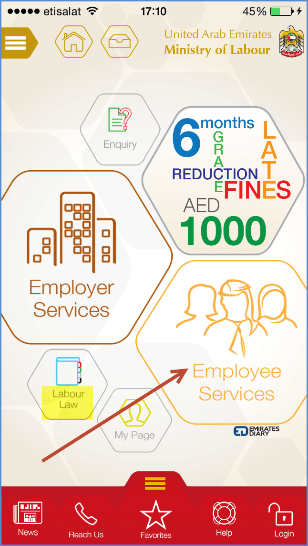 02 labour contract details through mol smartphone app