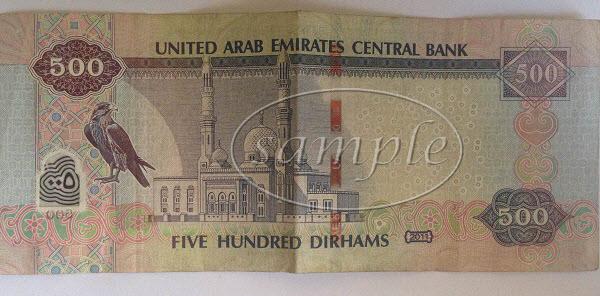 UAE 500 dirham note back