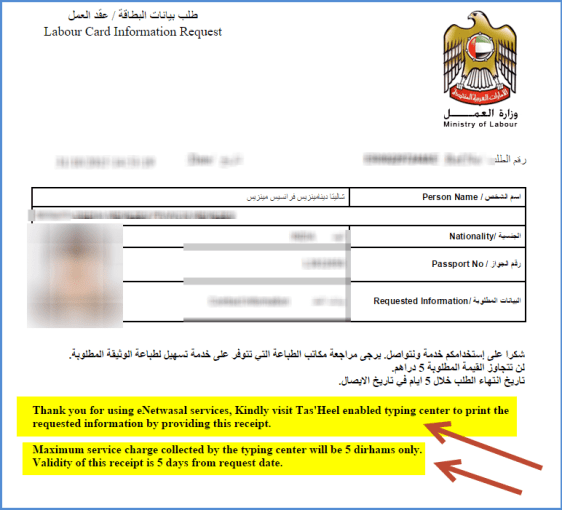 check-labour-contract-online-ministry-of-labour-uae-dubai-10