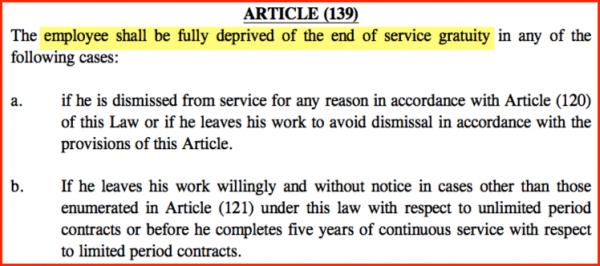 when can employee not receive gratuity eosb
