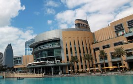 The Dubai Mall Offers Best Shopping Experience In The World