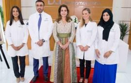 Princess Haya Opens Women's Only Hospital