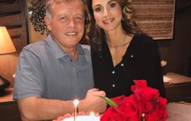 Queen Rania And King Abdullah Spread The Love On Valentine's Day