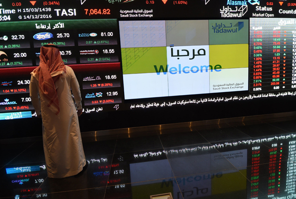 Nashar named Saudi Arabia's first female commercial bank CEO
