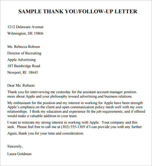 Follow Up Email After Interview Template \u2013 emmamcintyrephotography