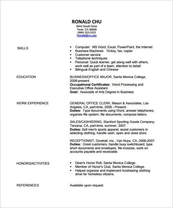 Fashion Design Resume \u2013 emmamcintyrephotography