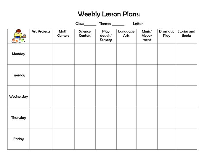 Preschool Weekly Lesson Plan Template \u2013 emmamcintyrephotography