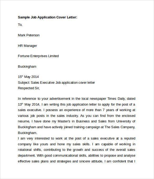 Rental Application Cover Letter \u2013 emmamcintyrephotography