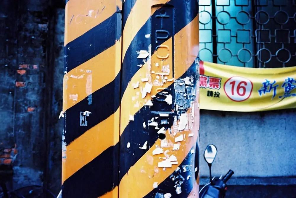 EMULSIVE 52 Rolls - Week 01 2016 - Kodak Ektar 100 (35mm) - EI50 + 1-stop overdevelop