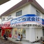 打上元町店舗・2F約22.7坪・東寝屋川駅の出口を出ればすぐ♪ J161-038G6-004-2F