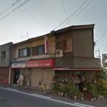 高柳栄町店舗戸建・54.54㎡・府道149号線沿いです♪♪ J161-038B4-027