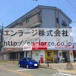 ファミール明和・店舗1F約18.75坪・内装は事務所仕様です!! J166-024C1-014