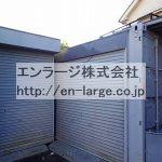 水珀倉庫・③約4.54坪・コンテナ物件です☆ Y023-K③