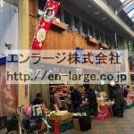 東大利町店舗・2F約34.78坪・1Fは青果店・飲食店・精肉店営業♪ J161-038C4-048