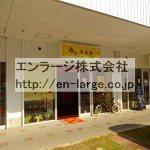建物内営業中店舗 美容室(周辺)