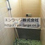 2015年9月撮影 (風呂)