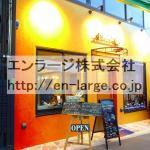 並びの営業中店舗 飲食店(周辺)