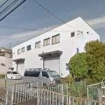 新在家1丁目倉庫付事務所・102号室約46.37坪・第1種住居地域☆ S043