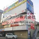 松田ビル・店舗B1F約11.78坪・国道1号線すぐです☆ J166-031B2-002-B1