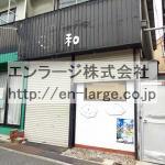 養父丘2丁目店舗戸建・58.86㎡・以前は、喫茶店が営業しておりました☆ J166-024C3-014