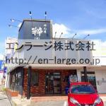 池之宮1丁目店舗・1F約23.5坪・ラーメン屋さん居抜☆ J166-031B2-008