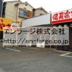 打上元町店舗事務所・1F約28.79坪・府道20号線沿いです☆ J161-038H6-002