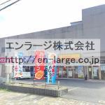 アークス招提・事務所2F北号室約15.71坪・敷地内駐車場付(3台分確保) J166-024C2-007