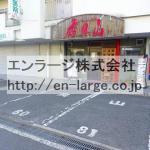建物内営業中店舗 麺&鍋料理(周辺)