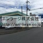 池田北町倉庫・約143.3坪・敷地内駐車スペース有☆ J161-038B2-012