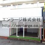 香里南之町店舗事務所・約4.66坪・以前は、メロンパン専門店でした♪ J161-038D1-078