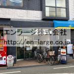 建物内営業中店舗 ATM(周辺)