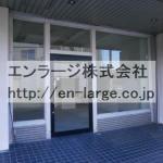 おしばビル・店舗事務所1F約8.34坪・府道22号線沿いです☆ Y074-276