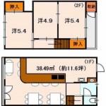 甲斐田東町店舗・72.66㎡・飲食店居抜き♪♪ J166-024B6-018