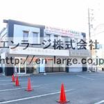 建物内営業中店舗 不動産屋・塾(周辺)