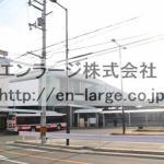 長尾駅(周辺)
