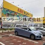 ABCセンター・店舗A16約29.25㎡・ここから始めませんか☆ J166-030H5-008-A16