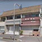 葛原2丁目店舗付住宅・80.35㎡・事務所・倉庫としておすすめ☆ J161-038A3-017