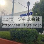 近隣 コマツ工場(周辺)