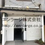 中宮東之町店舗戸建・1.2F・以前は、カフェが営業しておりました☆ J166-024A6-003