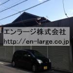 牧野本町2丁目店舗・1F約16.33坪・バス通り沿いの関西医大向かい♪ J166-024B3-010