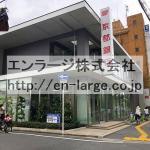 隣接 京都銀行営業中(周辺)