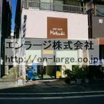 高野道2丁目店舗戸建・58.68㎡・前面ガラス張りの店舗です☆ J166-024F2-016