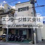 刀禰ビル・201店舗事務所・敷金・礼金ゼロ! J161-038D4-029