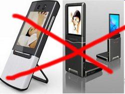 Samsung is shutting down their SDI