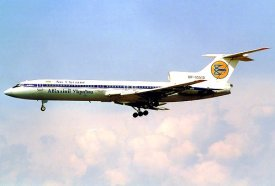 air-ukraine
